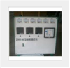ZWK-60-0306智能温控仪