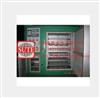 SUTE1055焊条烘箱