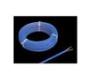 AFR250 (PTFE)鐵氟龍線