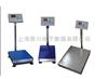 TCS-XC-A南京100kg不锈钢台秤,防腐防水台秤价格
