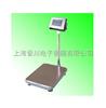 TCS-XC-A长春300kg防水、防腐、防爆不锈钢电子台秤