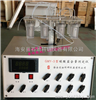 GMY-3A型碳酸盐含量自动测定仪价格