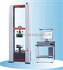 WDW-10E/20E微机控制电子万能试验机