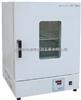德国IKA立式干燥箱供应