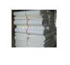 SUTE电缆棉纸带
