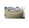 特价3M2214美纹纸胶带批发 喷漆 遮盖 密封纸胶带 不留胶 宽度任