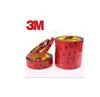 原装进口3M5108泡棉双面胶 3M汽车用双面胶 海绵胶 双面胶无痕胶