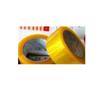 加粘透明封箱胶带 包装胶纸大量销售 宽4.5cm 肉厚10mm