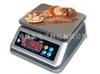 15公斤超强防水电子桌秤 不锈钢防水电子案秤