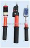 高压验电器GD-10KV