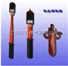GD低压测电器