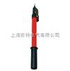 GDY-I 0.1-10KV高低压验电器