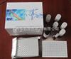人干扰素受体进口酶联免疫试剂盒