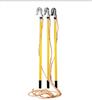 电气设备专用个人保安线,三个分叉高压接地线直销