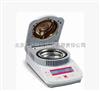 JC08-MB23水份测定仪 红外加热水份测定仪 卤素灯水份测定仪
