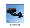 C型单杆单头集电器