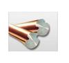 SUTE电气化铁道用铜及铜合金接触线