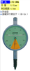 17Z-SWA日本PEACOCK孔雀17Z-SWA比测百分表