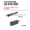 LG-930,LG-916日本ONOSOKKI小野光电式转速传感器 LG-930,LG-916 非接触式齿轮传感器