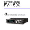 FV-1500日本ONOSOKKI小野高速频率电压转换器 FV-1500