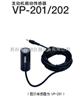 SE-2500,AR-7240日本ONOSOKKI小野 发动机振动传感器 SE-2500,AR-7240