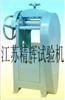 JH-300電線電纜皮削片機生產廠家