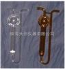 U型多孔玻板吸收管厂家现货直销U型多孔玻板吸收管(采气专用)