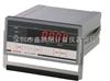 日本PEACOCK孔雀量表 C-700 数显电子计数器