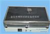 BK-XJ-550石墨消解电热板供应