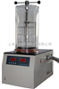FD-1B-50真空冷凍幹燥機/冷凍幹燥機
