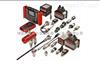 HYDAC传感器正品保证 全国优质供应