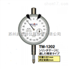 TM-1202日本TECLOCK得乐长寿型千分表百分表TM-1202