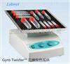 S1000-40美国Labnet Gyro Twister三维脱色摇床S1000-B-230V