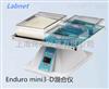 美国Labnet Enduro迷你3-D三维混合仪S0600-230V