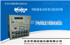HC工频介电常数及介质损耗测试仪