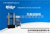 HC电子拉力试验机(单柱式)