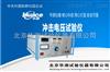 HCCJ-20华测优质脉冲电压试验仪