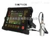 TIME1120北京时代TIME1120数字超声波探伤仪