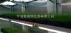 KPLT-MRC-CZ呼和浩特LED人工气候室一站式服务