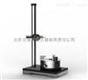 JC03-BXCY-2垂直度偏差测定仪