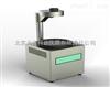 JC03-BXZY-150玻璃制品应力仪