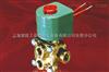 ASCO三通电磁阀(8320、8316、8327、307)系列