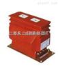 LZZJQB6-10 400/5LZZJQB6-10 400/5  电流互感器