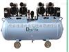 DA5004静音无油空压机DA5004,空压机,无油空压机
