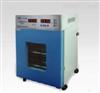 GPX-9038干燥箱/培养箱(两用),干燥培养箱报价