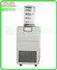 LGJ-80A冷凍幹燥機/冷阱盤管溫度:<-80℃