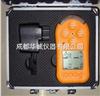 成都气体检测仪
