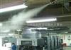 广西铁皮厂房喷雾降温设备降温加湿系统