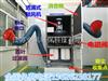 QFYX-7500平面磨床吸尘器