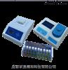 XTJK-708型COD氨氮总磷总氮测定仪